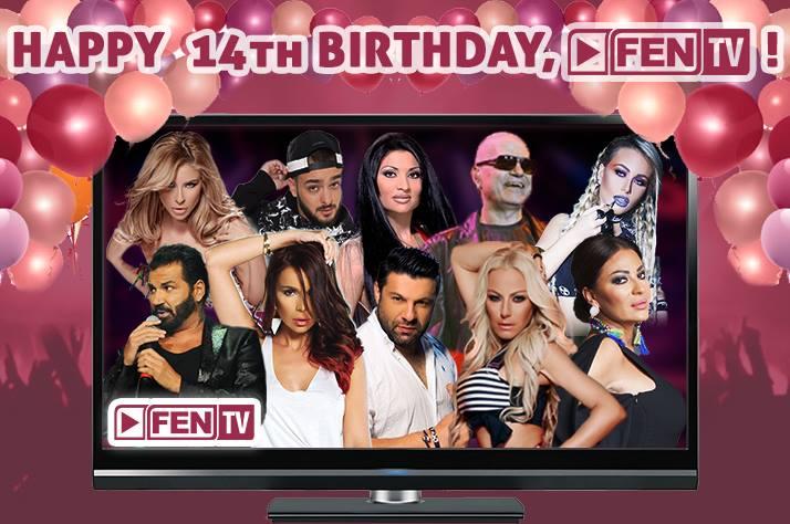 happy-birthday-fen-tv