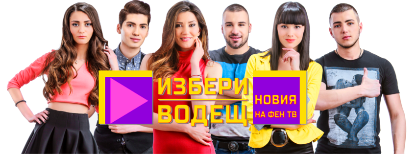 KOLAJ_VODESHTI_LOGO_fb