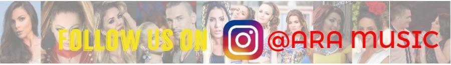 Последвайте ни в Instagram