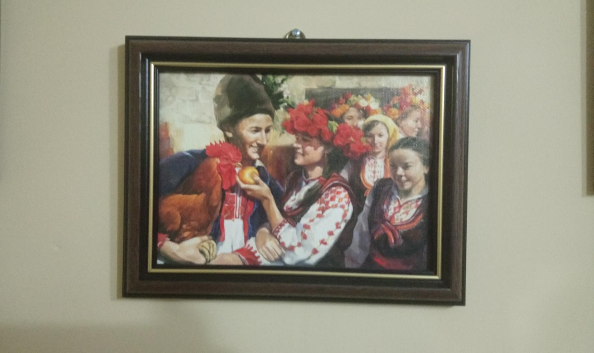 FolklorenPraznik
