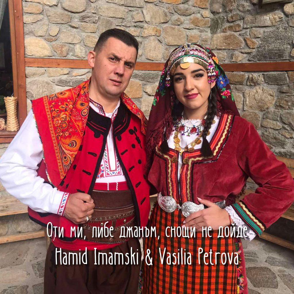 Hamid_Vasilia_Oti_mi_Libe_dzhanam_Snoshti_ne_Doyde_3K_BG